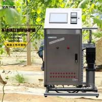 大棚水肥一体化设备 高温不变形雾化降温农业灌溉不锈钢施肥机