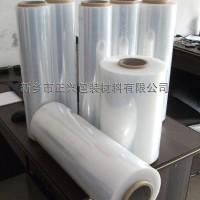新乡拉伸缠绕膜 包装专用厂家批发定制