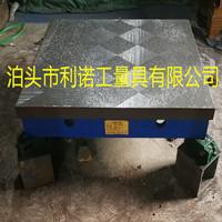 铸铁平台、检验平台、划线平台、铸铁平板