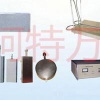 超声波震板和发生器