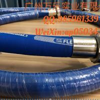 进口食品级硅胶管-德国CONTI马牌软管-广州万乐