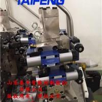 泰丰供应 XNB32-63CV 63T差动型插装阀